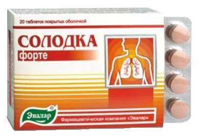 Солодка форте таблетки 0,5г 20 шт., фото №1