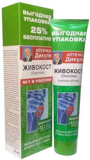 Аптечка дикуля бальзам для тела в области суставов живокост (окопник) 125мл, фото №1