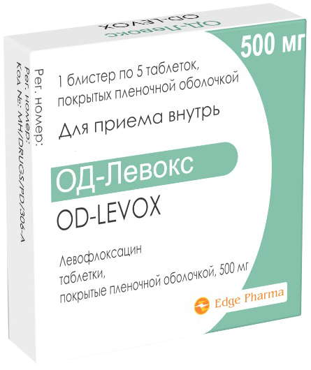 ОД-ЛЕВОКС 500мг 5 шт. таблетки покрытые пленочной оболочкой