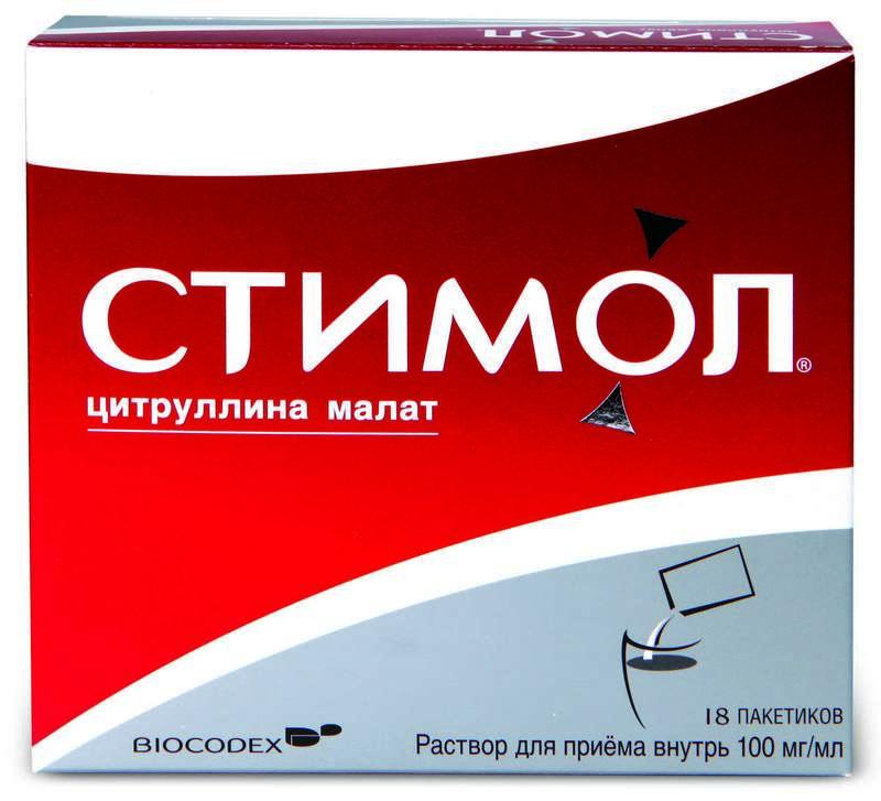 СТИМОЛ раствор для приема внутрь 10 % 18 шт.