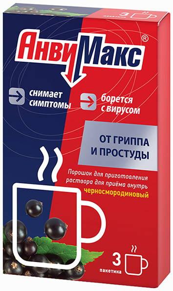 Анвимакс 5г 3 шт. порошок для приготовления раствора для приема внутрь черная смородина фармвилар сотекс, фото №1