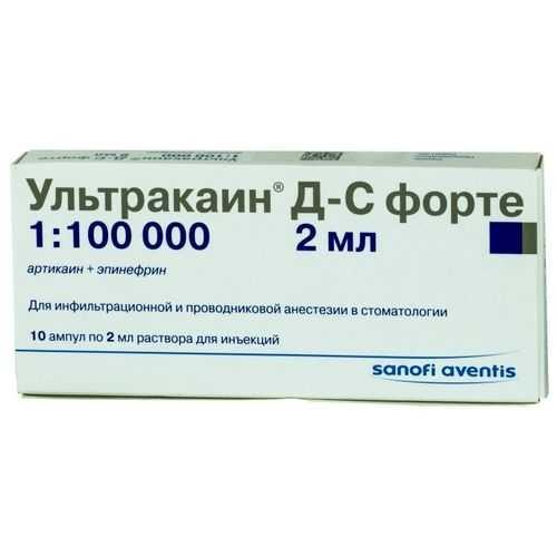 УЛЬТРАКАИН ДС ФОРТЕ 2мл 10 шт. раствор для инъекций