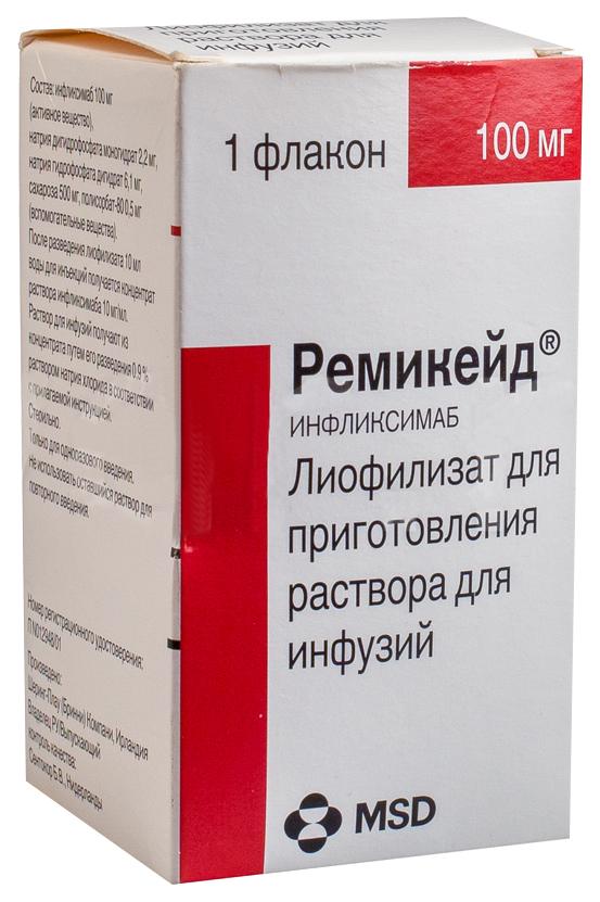 РЕМИКЕЙД 100мг 1 шт. лиофилизат для приготовления раствора для инфузий