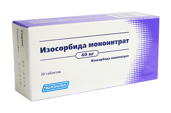 ИЗОСОРБИДА МОНОНИТРАТ таблетки 40 мг 30 шт.