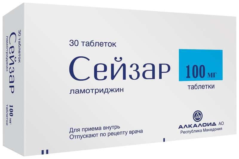 СЕЙЗАР таблетки 100 мг 30 шт.