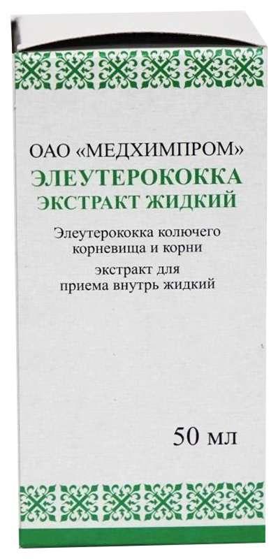 Элеутерококка экстракт 50мл экстракт для приема внутрь жидкий, фото №1