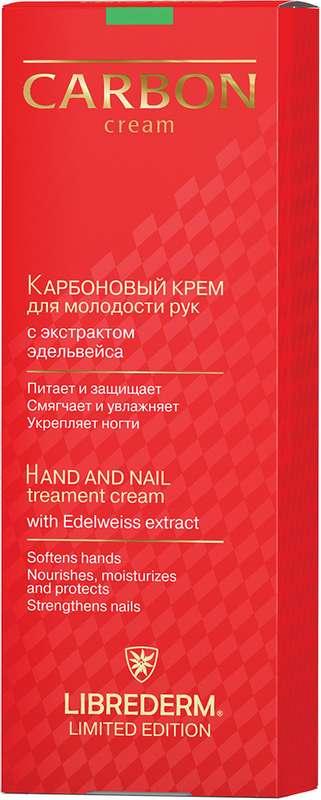 Либридерм крем для рук карбоновый экстракт эдельвейса 50мл, фото №1