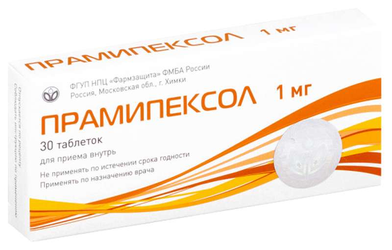 ПРАМИПЕКСОЛ таблетки 1 мг 30 шт.