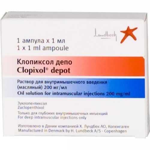 Клопиксол депо 200мг/мл 1мл 1 шт. раствор для внутримышечного введения масляный, фото №1