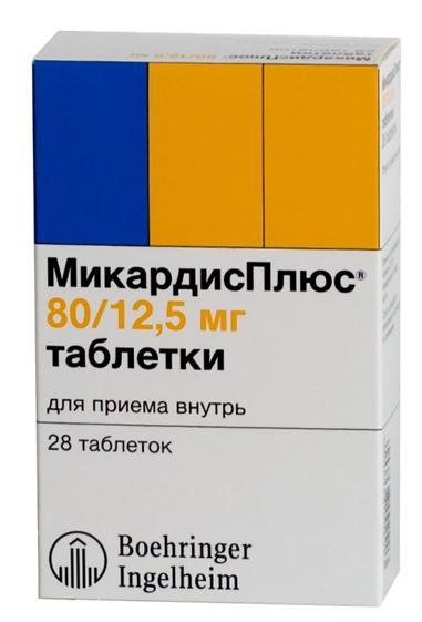 МИКАРДИС ПЛЮС таблетки 80 мг+12,5 мг 28 шт.