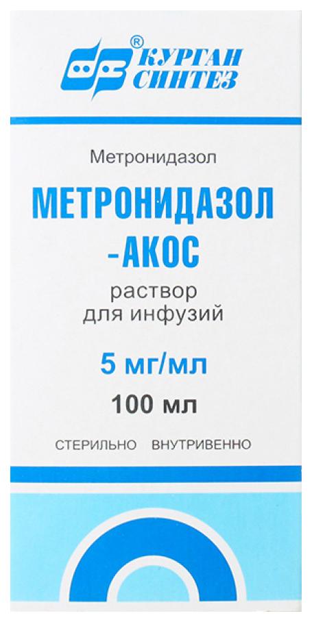 Метронидазол-акос 5мг/мл 100мл раствор для инфузий флакон синтез, фото №1