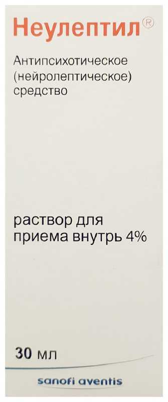 НЕУЛЕПТИЛ раствор для приема внутрь 4 % 30 мл