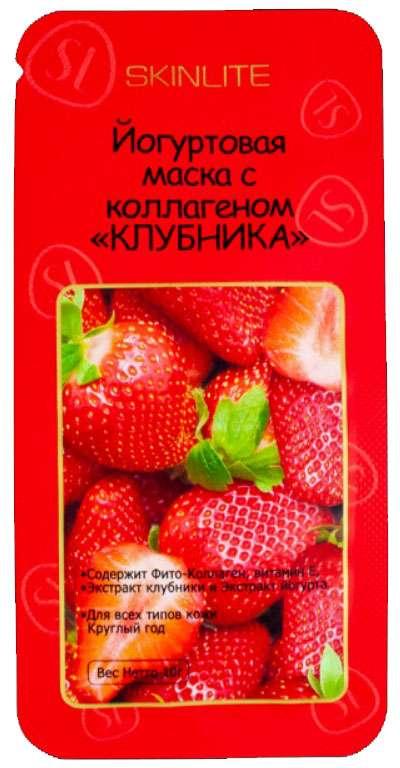 Скинлайт маска для лица колл. йогурт клубника, фото №1