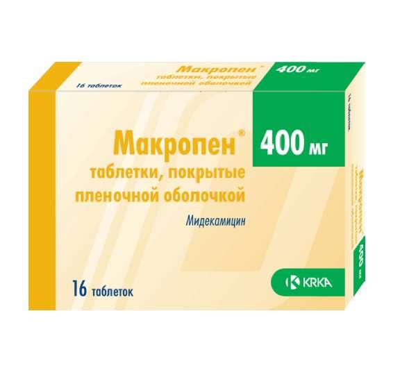 МАКРОПЕН таблетки 400 мг 16 шт.