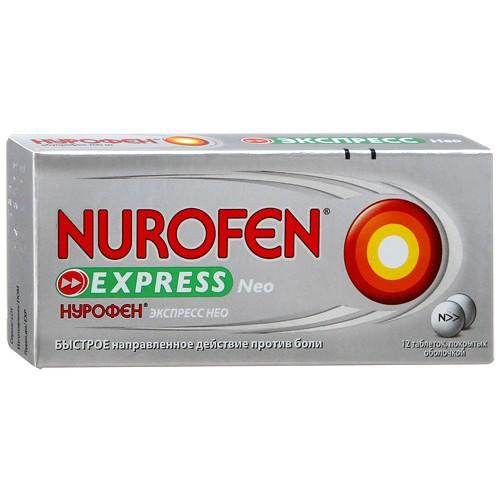 Нурофен экспресс нео 200мг 12 шт. таблетки покрытые оболочкой, фото №1