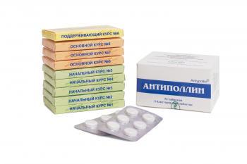 АНТИПОЛЛИН БЕРЕЗА ПОВИСЛАЯ таблетки 0.5 г 54 шт.