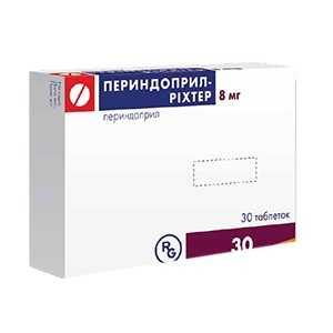ПЕРИНДОПРИЛ-РИХТЕР таблетки 8 мг 30 шт.