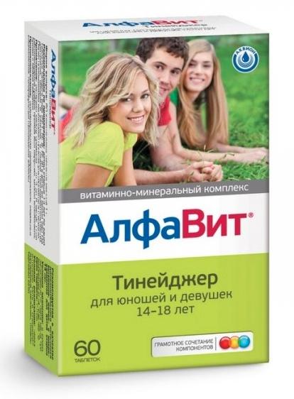 Алфавит тинейджер таблетки жевательные (14-18 лет) 60 шт., фото №1