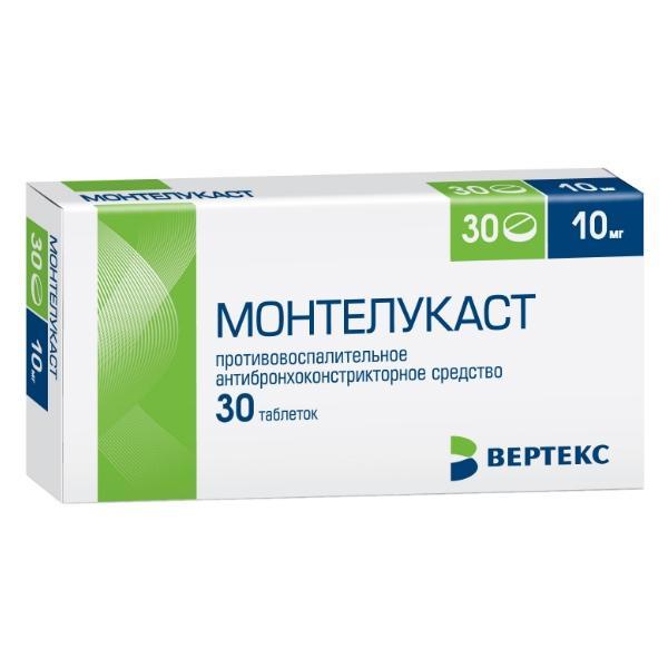МОНТЕЛУКАСТ таблетки 10 мг 30 шт.