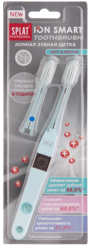 Сплат профешнл зубная щетка ионная со сменной насадкой, фото №1
