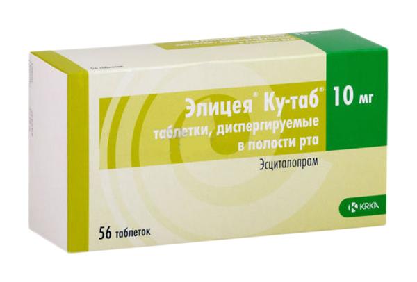 ЭЛИЦЕЯ КУ-ТАБ таблетки диспергируемые 10 мг 56 шт.