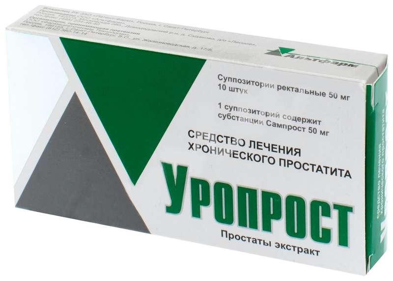 УРОПРОСТ суппозитории 50 мг 10 шт.