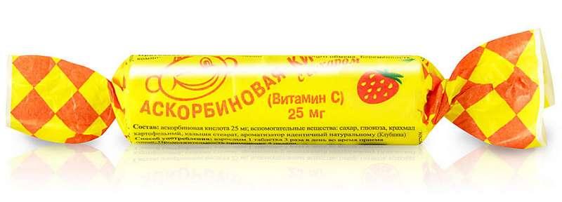 АСКОРБИНОВАЯ КИСЛОТА С САХАРОМ таблетки 25 мг 10 шт.