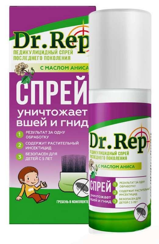Доктор реп средство педикулицидное спрей с гребнем 100мл химсинтез, фото №1