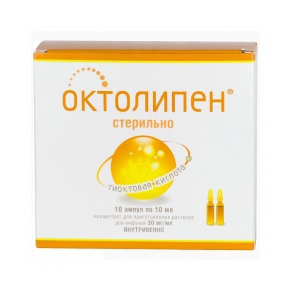 ОКТОЛИПЕН раствор для внутривенного и внутримышечного введения/концентрат для приготовления раствора для инфузий 10 мл 10 шт.