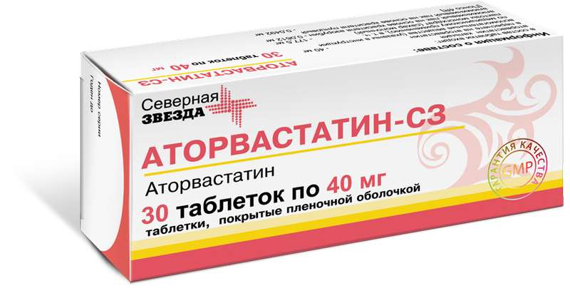 АТОРВАСТАТИН-СЗ таблетки 40 мг 30 шт.