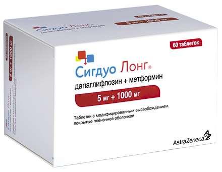 Сигдуо лонг 5мг+1000мг 60 шт. таблетки с модифицированным высвобождением покрытые пленочной оболочкой, фото №1