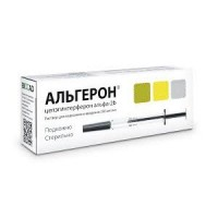 Альгерон 0,6мл n1 р-р д/инъекций шприц