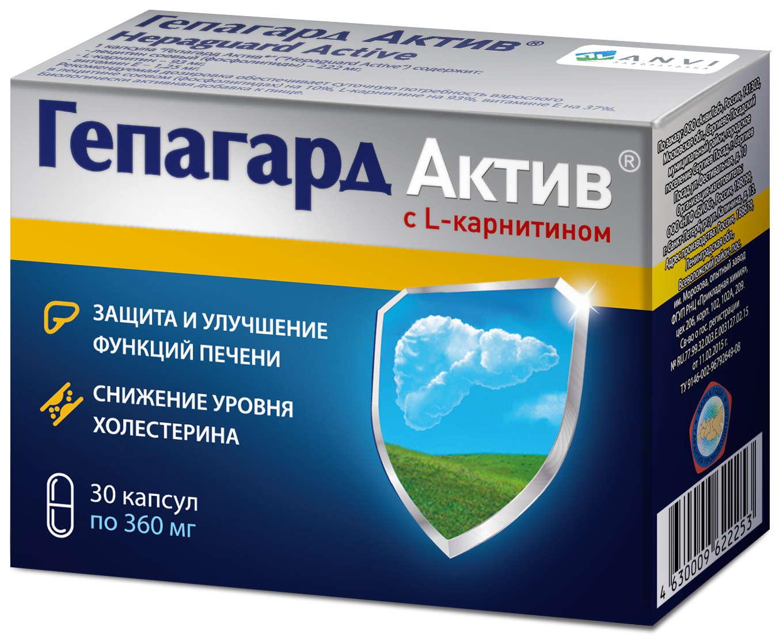 ГЕПАГАРД АКТИВ капсулы 0.36 г 30 шт.