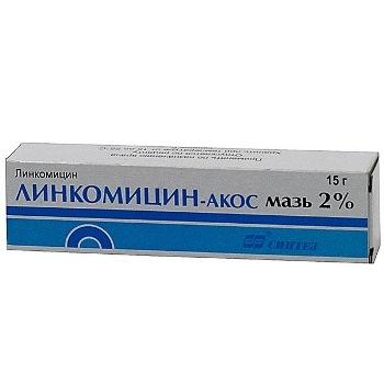 Линкомицин 2% 15г мазь для наружного применения, фото №1
