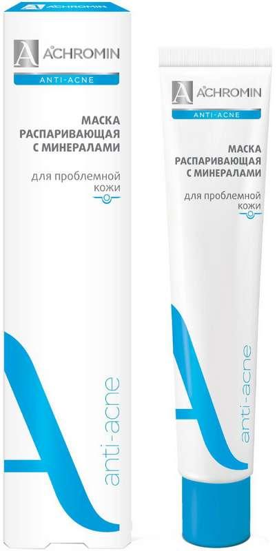 Ахромин анти-акне маска распаривающая с минералами для проблемной кожи 75мл, фото №1