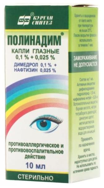 Полинадим 0,1%+0,025% 10мл капли глазные, фото №1