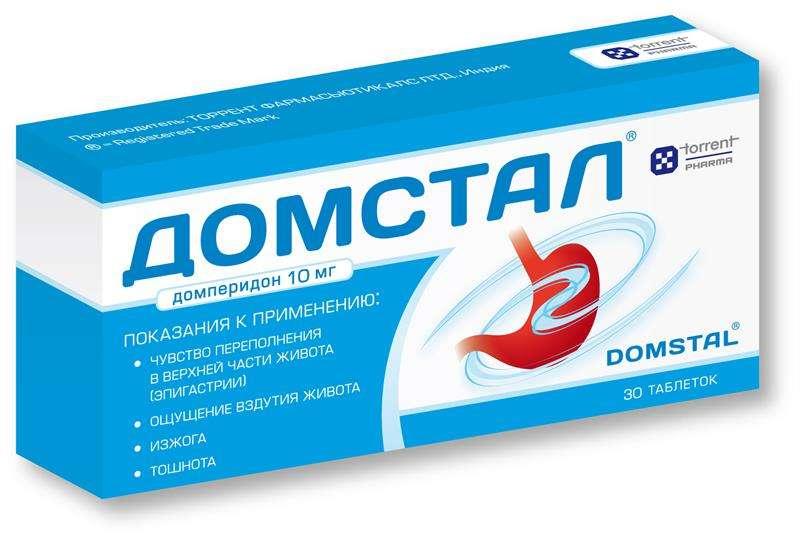 ДОМСТАЛ таблетки 10 мг 30 шт.