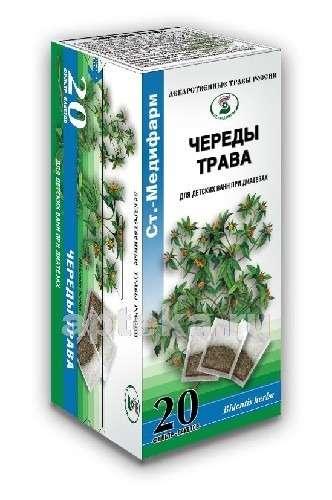 Череда трава 1,5г 20 шт. фильтр-пакет (лс), фото №1