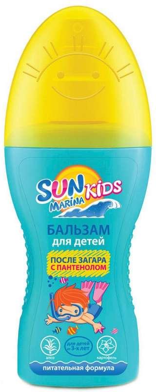 Сан марина кидс бальзам после загара для детей 150мл эккола-био, фото №1