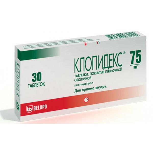 КЛОПИДЕКС таблетки 75 мг 30 шт.