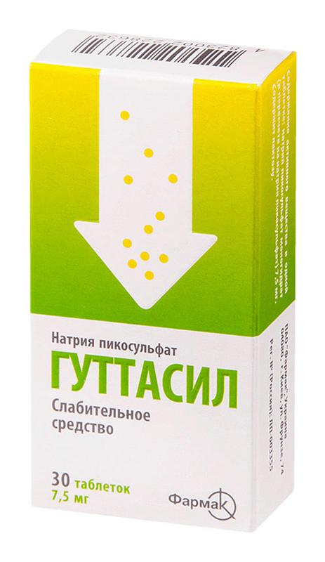 Гуттасил 7,5мг 30 шт. таблетки, фото №1