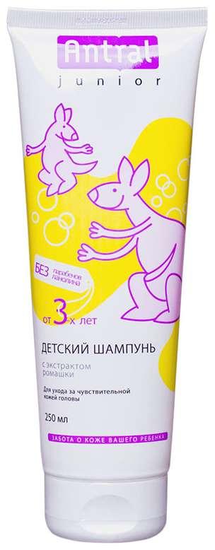 Антраль джуниор шампунь для детей с экстрактом ромашки 250мл, фото №1