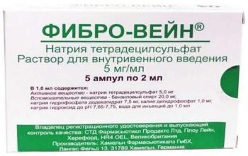 ФИБРО-ВЕЙН 5мг/мл 2мл 5 шт. раствор для инъекций