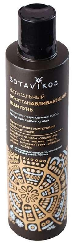 Ботавикос шампунь для волос восстанавливающий 200мл, фото №1