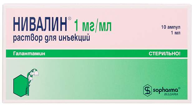НИВАЛИН 10мг/мл 1мл 10 шт. раствор для инъекций
