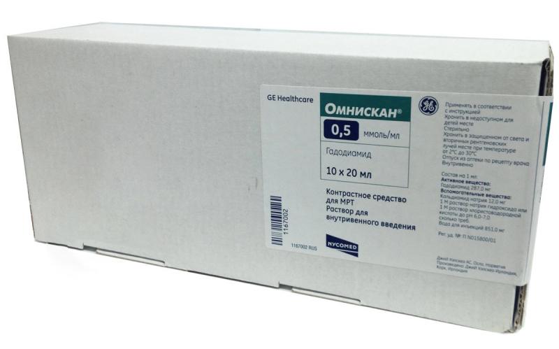 ОМНИСКАН 0,5ммоль/мл 20мл 10 шт. раствор для внутривенного введения