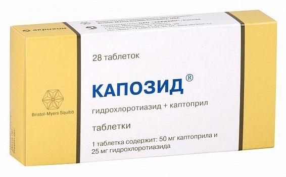 КАПОТЕН таблетки 25 мг 28 шт.