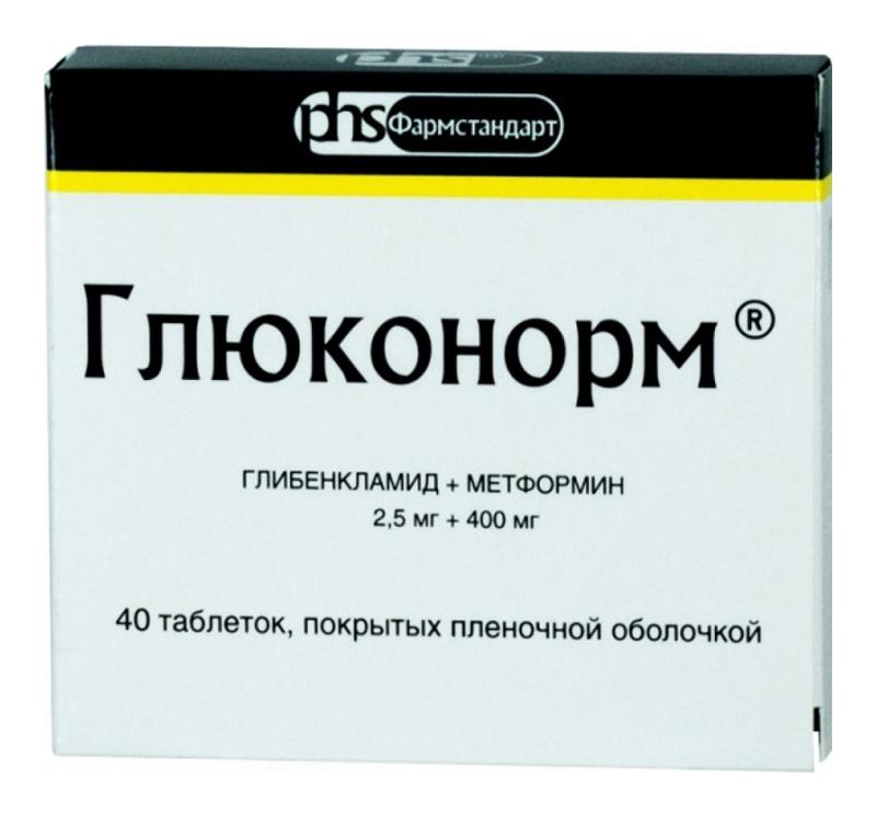 ГЛЮКОНОРМ таблетки 40 шт.