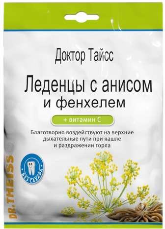 Тайсс леденцы анис, фенхель, витамин с 50г, фото №1
