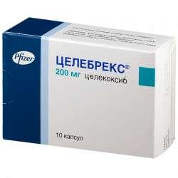 ЦЕЛЕБРЕКС капсулы 200 мг 10 шт.
